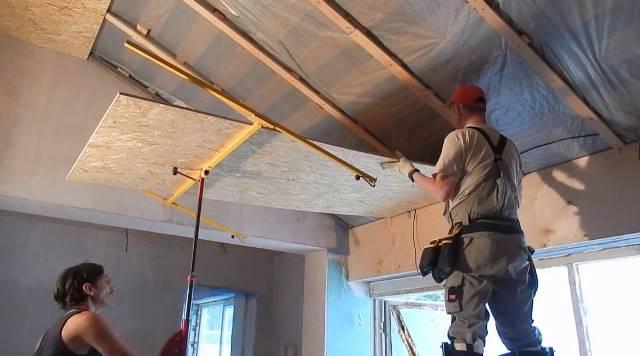 Монтаж потолка из ОСП плит
