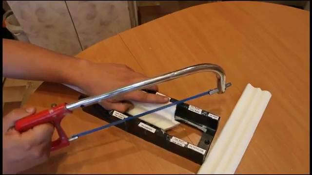 Подрезка с помощью стусла